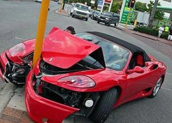 Как узнать был ли автомобиль в ДТП