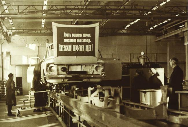 50-летие выпуска первого автомобиля отметил «LADA Ижевск». фото 1