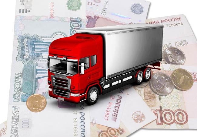 Транспортный налог в 2017 году – как производится его расчет. фото 1
