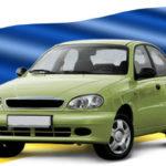 Как поставить автомобиль на учет в Украине.