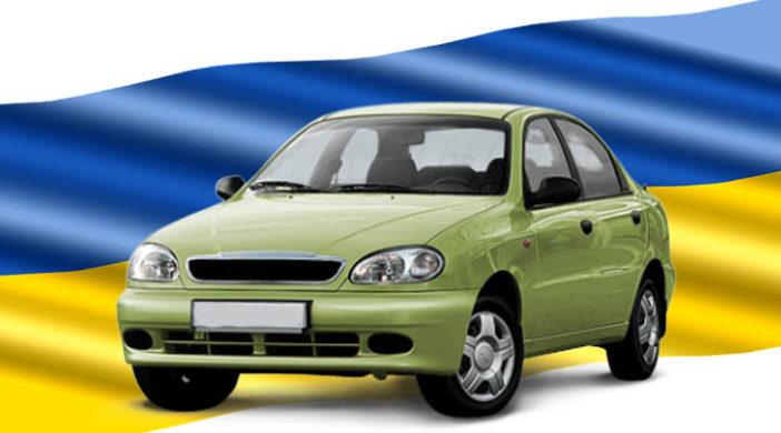 Как поставить автомобиль на учет в Украине. фото 1