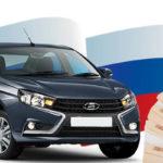 Как поставить автомобиль на учет в России.