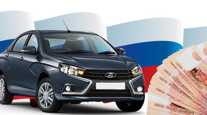 Как поставить автомобиль на учет в России. фото 1