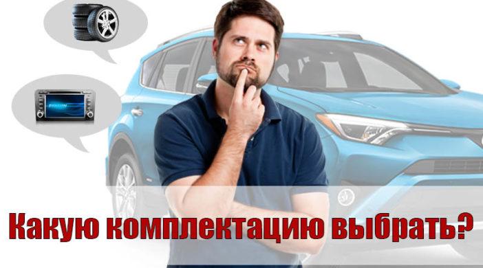 Дополнительные опции в автомобиль. фото 1